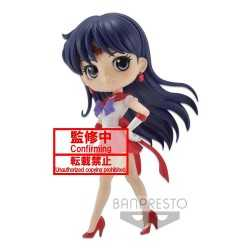 Figura Banpresto Sailor Moon Eternal - Q Posket Sailor Mars Version A