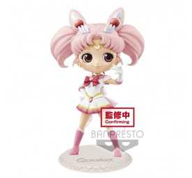Sailor Moon - Q Posket Super Sailor Chibi Moon Version B Banpresto figure